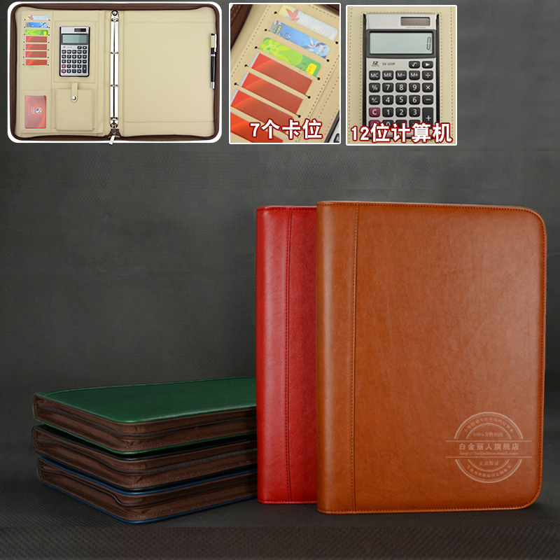 High-level PU Leather Business File Folder A4 Document Zipper Bag Folders For Paper Briefcase Portfolio With 4 Ring Binder 1206
