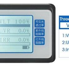 LS160 портативный измеритель передачи солнечной пленки тест окна оттенок УФ ИК отклонение Видимый светопропускание