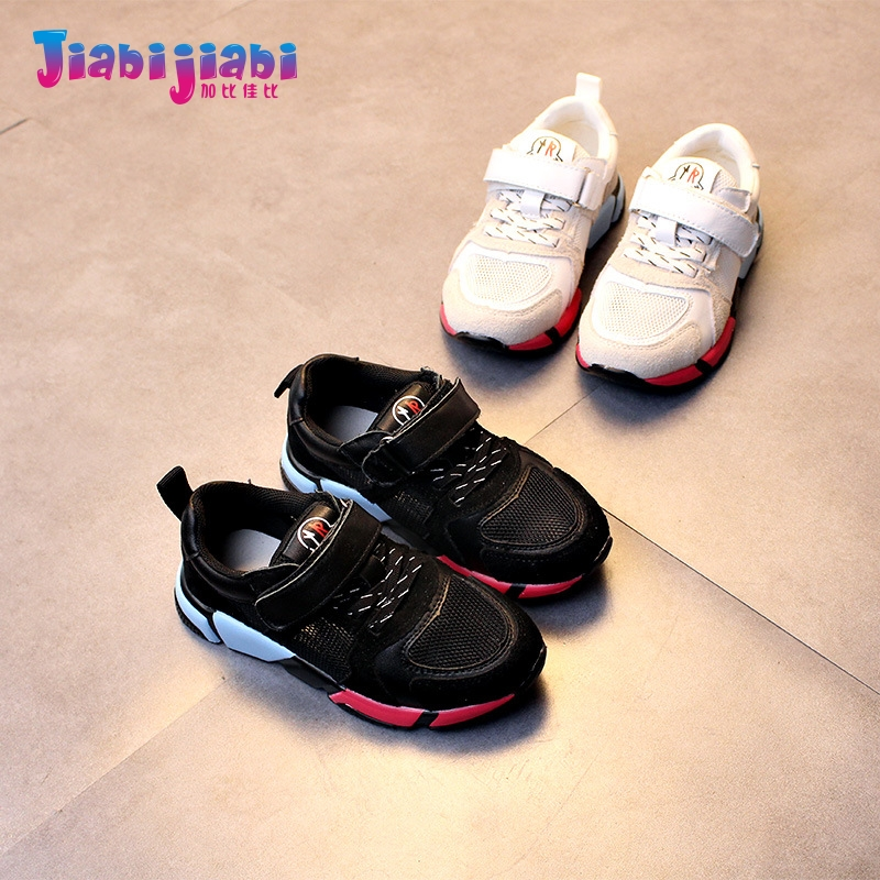 3-12T New Spring Summer Children Boy Mesh breathable Football Sport Shoes Baby Girl Run Casual Shoes Toddler Kids Sneaker 7