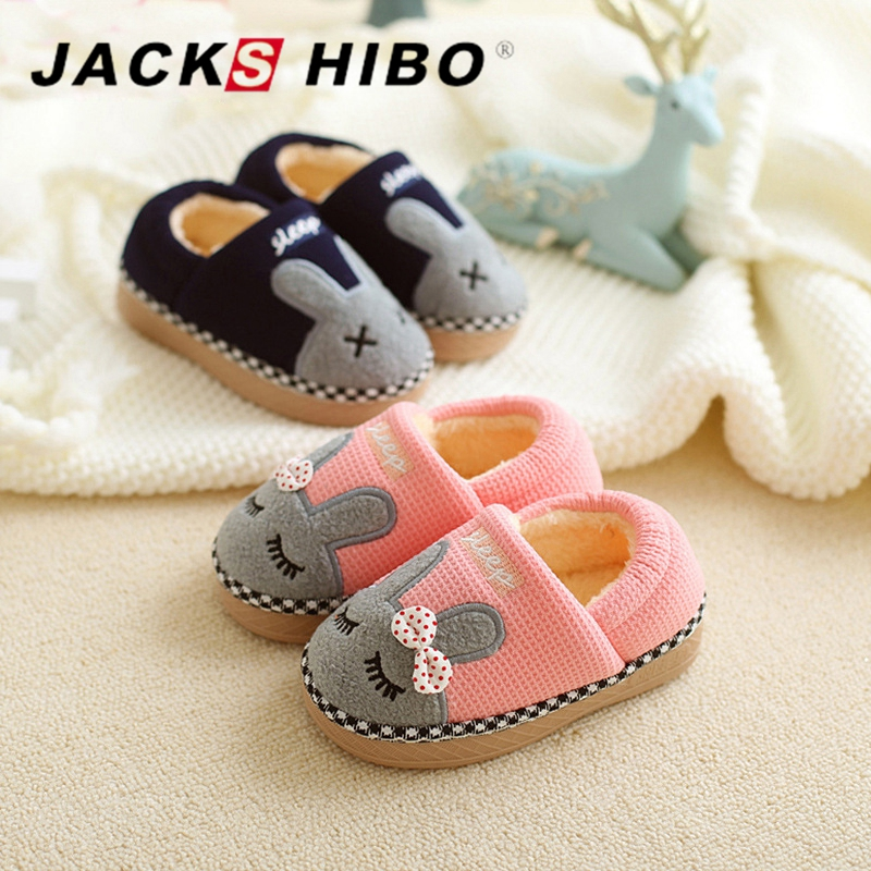 JACKSHIBO Kids Slippers Indoor Child Slip-on Boys Girls Household Cotton Shoes Wooden Floor Bedroom Baby Winter Warm Slippers