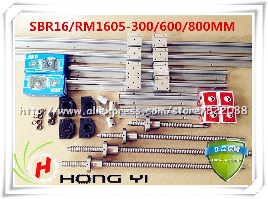 2X SBR16-300/600/800mm linear rails + 3 set ball screw RM1605-300/600/800mm + 3 set BK12 BF12 + coupler 6.35mm*10mm CNC parts 6sets sbr16 300 900 1100mm linear rails 3 sets 1605 ball screws 3 sets bkbf12 3pcs 6 35x10mm coupler
