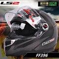New & hot cascos de moto ls2 ff396 fibra de carbono cara llena de la motocicleta del casco de doble visera capacete de motociclistas bomba de airbags