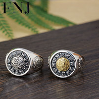 FNJ 925 Silver Round Ring Animall Pattern Original Pure S925 Sterling Thai Silver Rings for Men Jewelry Boy USA Size 8 12.5
