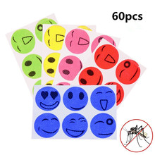 60 Pcs Patches Smiling Face Citronella Oil Mosquito Killer Drive Cartoon Repeller Sticker Repellent Stickers Summer Home Supply