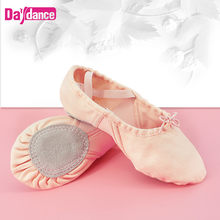 Ballet Slippers Dance Shoes Girls Women Ballerina Practice Ballet Shoes  With Elastic Mesh(China) 1e993bcb4b65