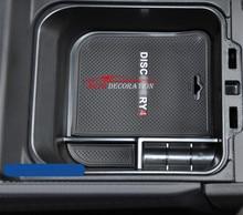 Для Land Rover LR4 Discovery 4 2010 2011 12 13 14 15 2016 стайлинга автомобилей интерьера черный центр подлокотник хранения органайзер с коврик