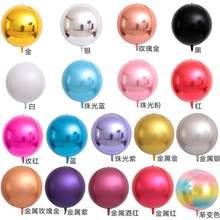 Balões metálicos de gás hélio em 1 peça, balões redondos 4d de alumínio metálico para decoração de festa de aniversário, casamentos, borgonha, globos, 1 peça brinquedos, brinquedos