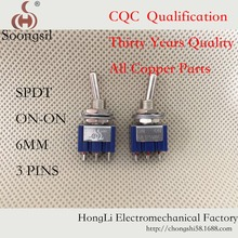 High Quality 2PC/Lot BLUE 3 Pin ON-ON 2 Position SPDT CQC UL ROHS Car Toggle Switch AC 6A/125V 3A/250V