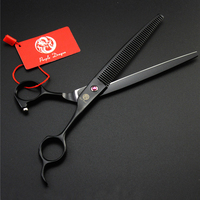 7 5 Inch Professional Pet Grooming Scissors Dog Cat Tesoura Pets Grooming Thinning Shears Scissors Japan