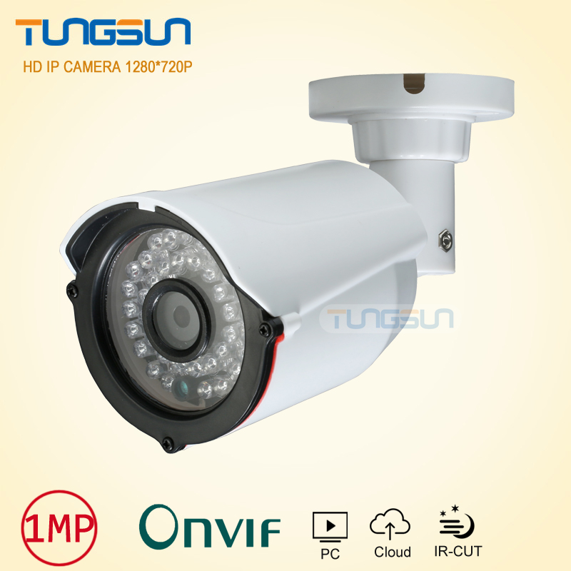 New Arrival 720P 960P IP Camera CCTV 36 infrared Bullet Waterproof Outdoor Security Camera Network Onvif P2P Surveillance Camera wistino cctv camera metal housing outdoor use waterproof bullet casing for ip camera hot sale white color cover case