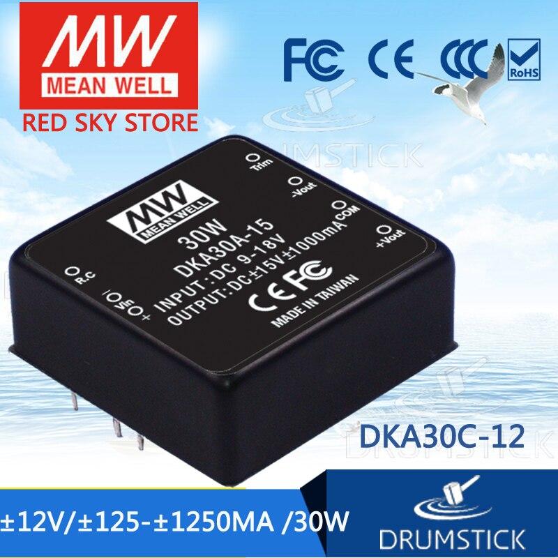 цена на Advantages MEAN WELL DKA30C-12 12V 1250mA meanwell DKA30 12V 30W DC-DC Regulated Dual Output Converter