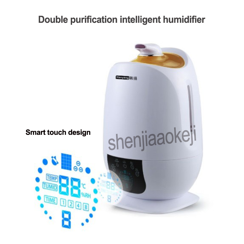 1PC Double purification intelligent humidifier Ultrasonic Home Remote-controlled humidifier Touch screen control humidifier 5.5L1PC Double purification intelligent humidifier Ultrasonic Home Remote-controlled humidifier Touch screen control humidifier 5.5L