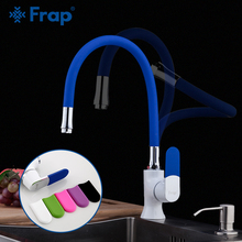 Frap Silica Gel Nose Multi-color handle cover Any Direction Kitchen Faucet Cold and Hot Water Mixer White Spray paint F4034F7253 frap green silica gel nose any direction kitchen faucet cold and hot water mixer torneira cozinha crane f4453 05
