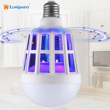 Lumiparty Newest LED Lamp Bulb 220V Bug Zapper Mosquito Killer Bulb Photocatalyst Insect Killer Repellent Pest Control Trap