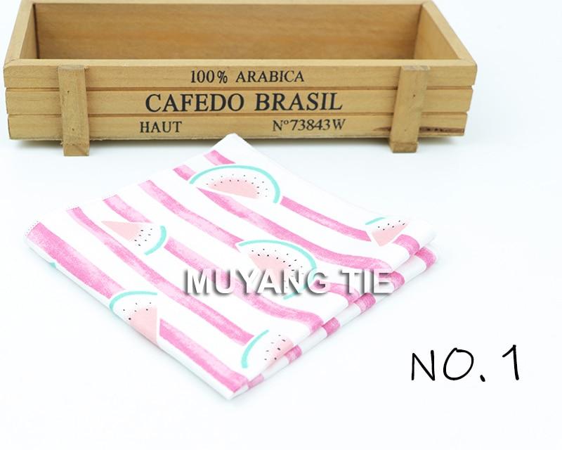 1 muyang