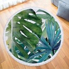 Новое поступление Большое пляжное полотенце с зелеными листьями