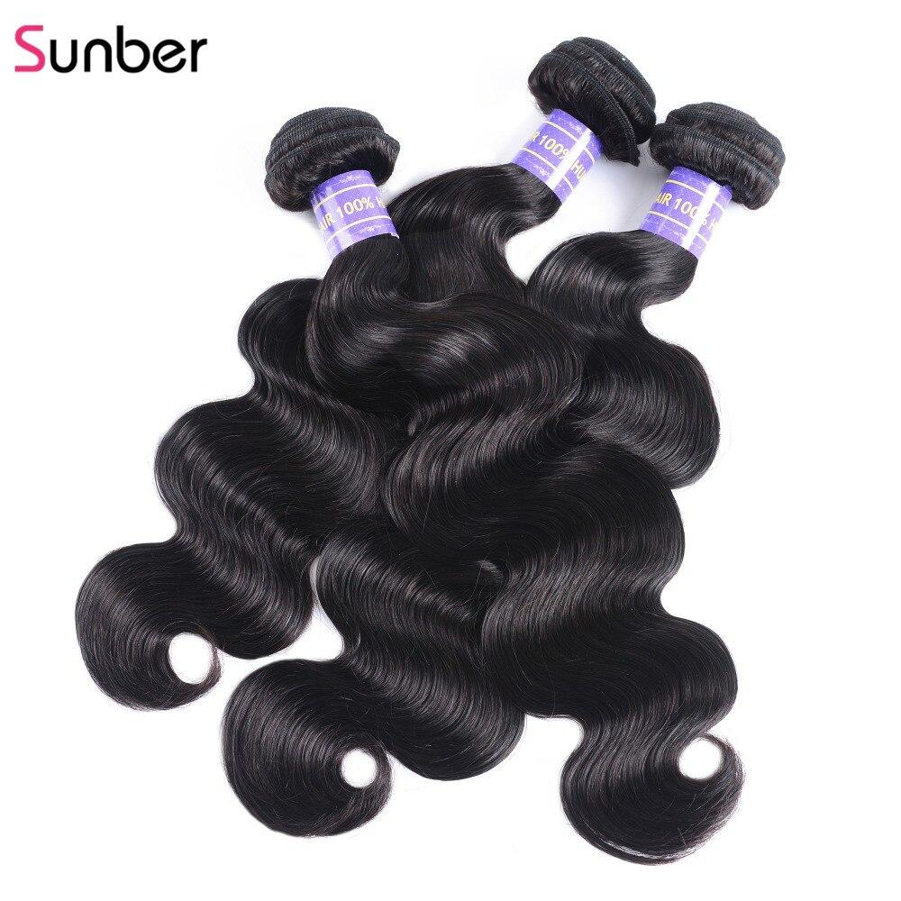 Sunber Hair Body Wave 1/3/4 Bundles 8-26 Inch Remy Hair Weave Bundles 100% Human Hair Extension Brazilian Hair Bundles