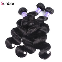 Sunber Hair Body Wave 1/3/4 Bundles 8 26 Inch Remy Hair Weave Bundles 100% Human Hair Extension Brazilian Hair Bundles