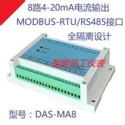 8 4-20mA или 0-10 0-20mA ток выход 485 поворот тока Аналоговый Выходной протокол MODBUS