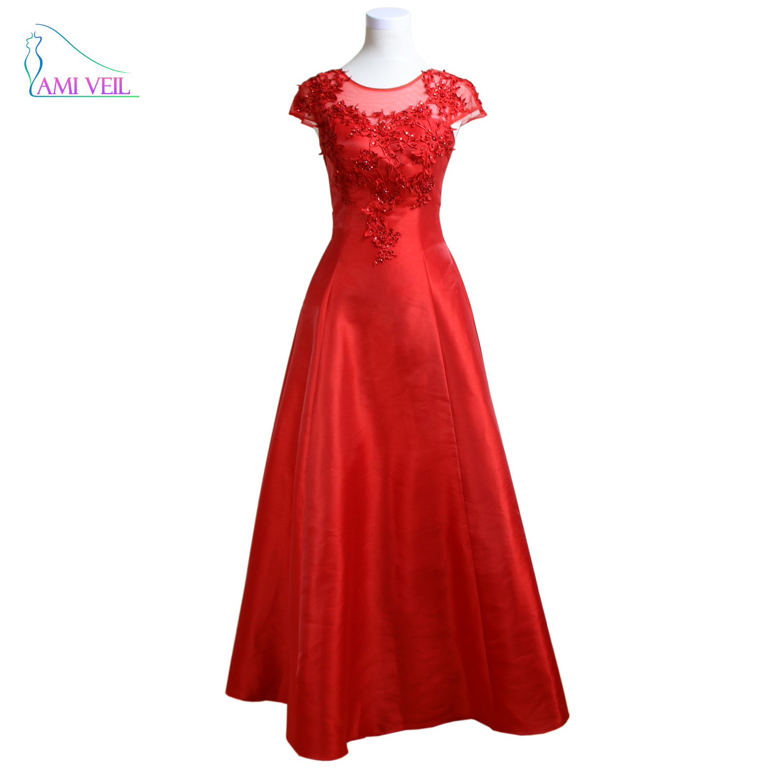 Formal Evening Gowns By Designers: Formal Evening Dresses Red Lace Gowns Prom Long Dress