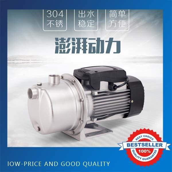 Самовсасывающий насос-усилитель, 380 В/220 В, 370 Вт, бытовой насос давления для водопроводной воды