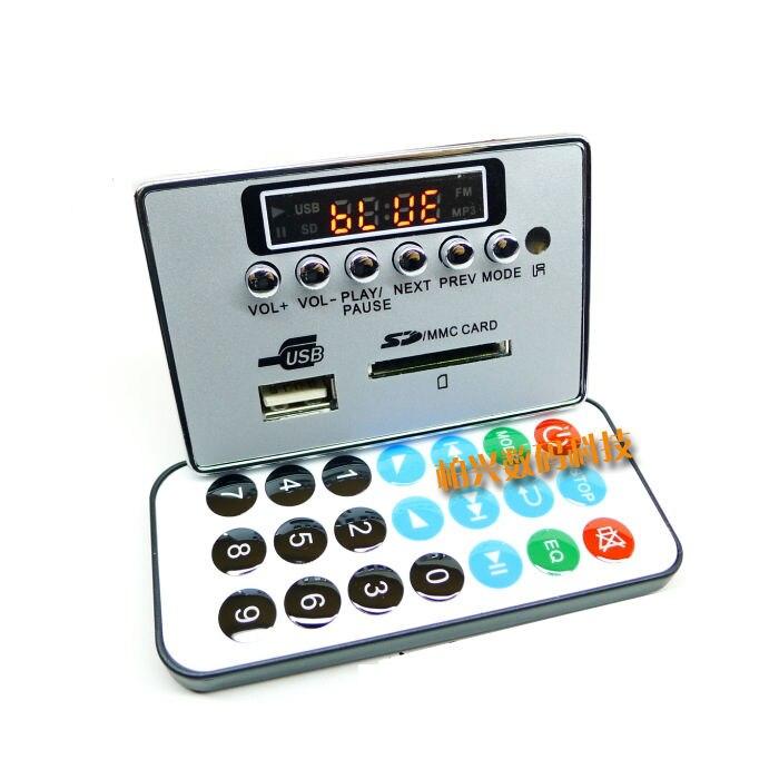 Bluetooth Module WAV+WMA+MP3 Decode Board 12v Digital LED Player FM Radio For Car