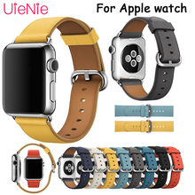 Luxury business wristband For Apple Watch 40mm 44mm 38mm 42mm for series 4 3 2 1 iWatch bracelet