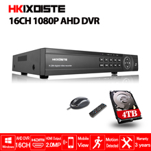 16-канальный AHD DVR 1080 P DVR 16CH AHD AHD-H 1920*1080 2.0MP видеонаблюдения видеорегистратор DVR NVR CVI TVI HVR 5 в 1 системы безопасности