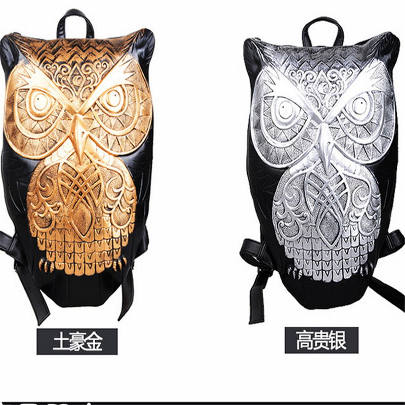 Mode personnalité Totem Animal hibou imprimer femmes voyage sac à dos Punk marée 3D Animal Type unisexe ordinateur sac à dos - 6