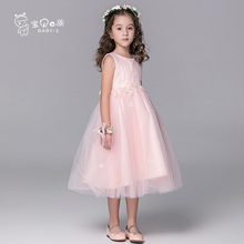 Girls princess dress for weddings party pink blue size 5 6 7 8 9 10 11