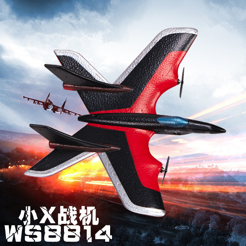 Newest Hot sale Small rc Combat glider ws8814 2 CH Fixed wing RC Aircraft Plane with Three Flight Lights RC Plane rc airplane hot sale tygzs black flyer v1 2 4g 6ch carbon fiber film rc model airplane plane bnf