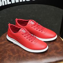 LAISUMK New Large Size British Style Fashion MenS Spring Summer Lace With Low To Help Sell Hot Shoes Korean Casual White