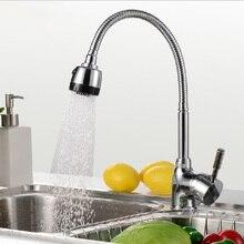 Бесплатная доставка смеситель Для Кухни С Водопроводом Шланг Все Вокруг Повернуть Swivel 2-функция Выход Воды Смесители Кран, KF02