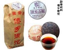 Wholesale 5pcs 100g/piece 2008 year Top grade Chinese yunnan puer ripe tea pu erh cooked puerh tea the health care the China tea