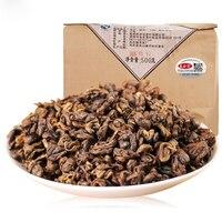 GRANDNESS Dr Pu Er Tea Purple Buds China Yunnan Pu Erh Tea Wild Sprout Cake