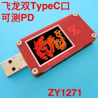 Table QC2 0 QC3 0 YZX Color USB Current Voltage Coulometers Capacity Table Tester YZX Color