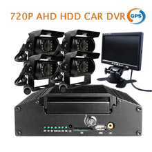 Free Shipp I/O H.264 HDD 4CH 720P AHD GPS Car DVR Recorder MDVR Rear Side Front View Car Camera Monitor Kit for Taxi Bus Truck
