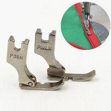 2 uds Industral máquina de coser Flatcar Zipper Presser pie P36LN/P36N Presser pie AA7271-2
