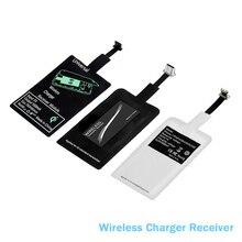 Chargeur sans fil récepteur à Induction Qi adaptateur de Charge pour iphone 7 6 6S 5S Micro USB Type C chargeur de Charge sans fil connecteur dock