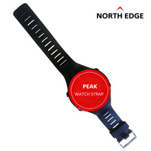NorthEdge watchband watch strap band sports outdoor digital