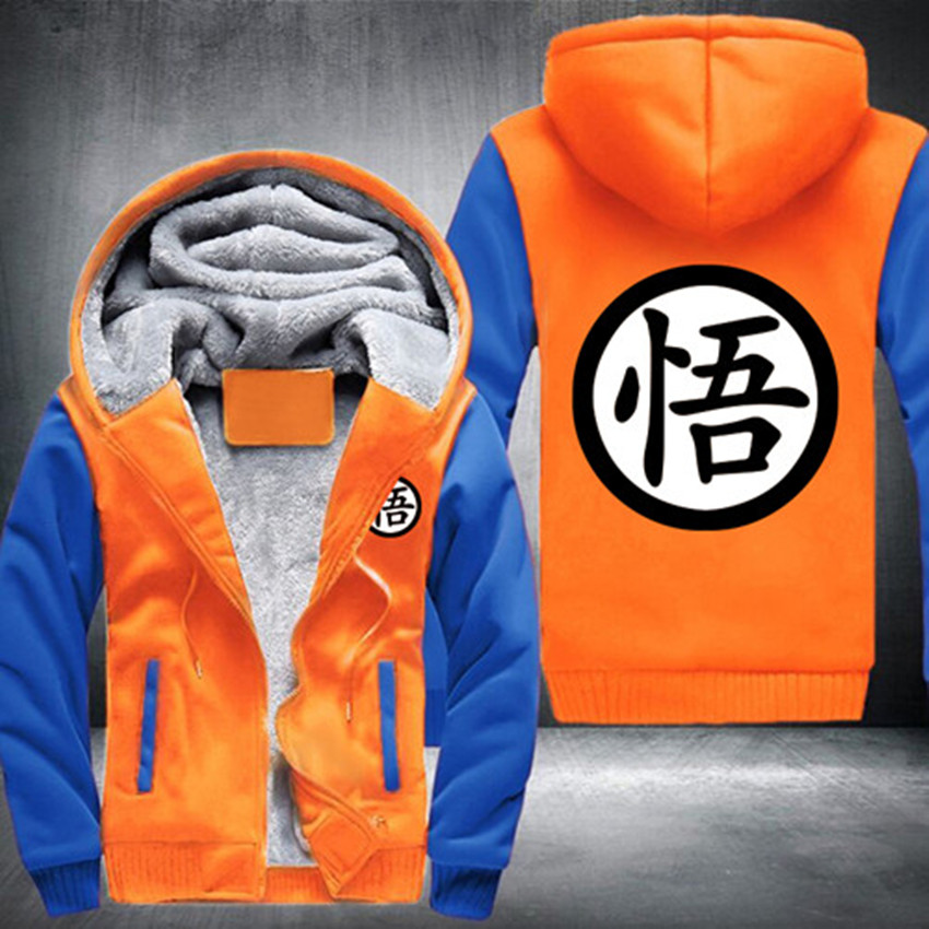 USA Size Men Women New Design Anime Dragon Ball Goku Cartoon Jacket Thicken Hoodie Zipper Winter
