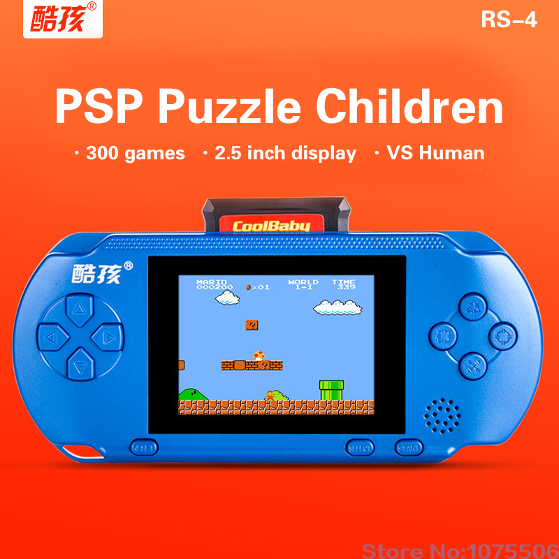 RS-4 Handheld Game Players 2.5