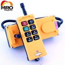 OBOHOS 1 Передатчики 8 Каналы Один Скорость Подъемник Кран Лебедка Радио Пульт Дистанционного Управления Системный Контроллер XH00018