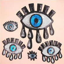 Paillette Sequins Embroidered Black Blue Eye Patch Clothes Stickers Bag Sew Iron On Applique DIY Apparel Sewing Clothing B52