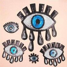 Paillettes y lentejuelas bordado Negro Azul ojo parche adhesivos para ropa bolsa coser planchar en apliques DIY ropa ropa, costura DIY B52