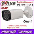 Dahua H2.65 IPC-HFW4431R-Z 2.8mm ~12mm varifocal motorized lens network camera 4MP IR 80M ip camera POE cctv camera