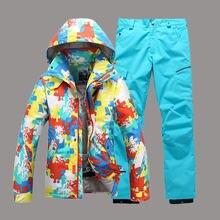 ГСОУ Сноу мужчины Лыжный костюм зимний куртка брюки Водонепроницаемый Ветрозащитный спорт на открытом воздухе одежда катание на лыжах сноуборд супер теплый Мужской утепленный костюм