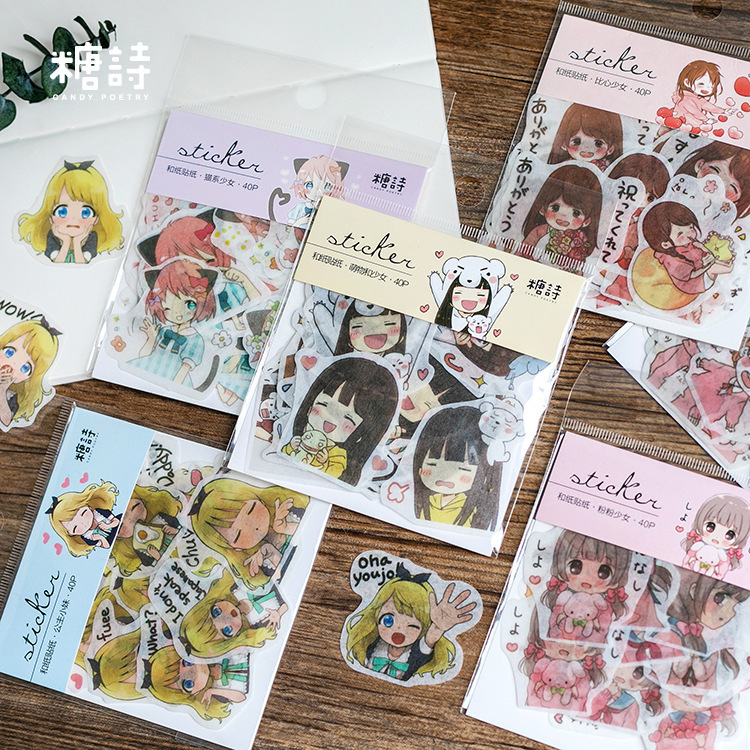 40 Pcs/Pack Kawaii Anime Girls Mini Paper Sticker Decoration Stickers Diy Ablum Diary Scrapbooking Label Sticker image