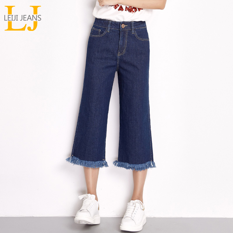 LEIJIJEANS New Arrival Spring Plus Size Solid Tassel Comfortable High Waist Ankle Length Casual Loose Wide Leg Women Jeans