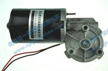 LX50WG 24V 50W 50R /min Low speed High Torque Worm Gear Reducer Electric Motor